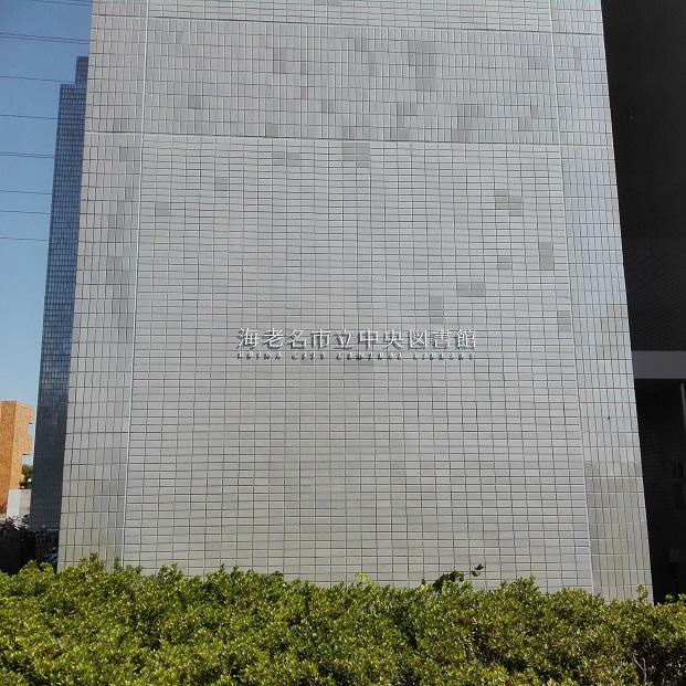 TSUTAYA海老名図書館