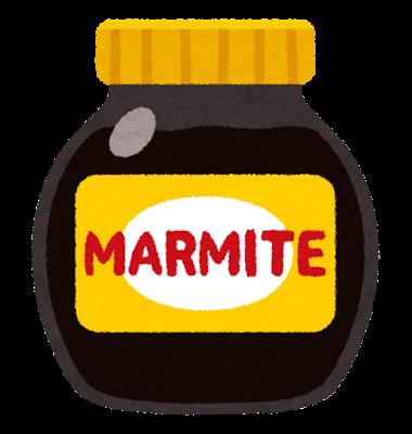 マーマイト
