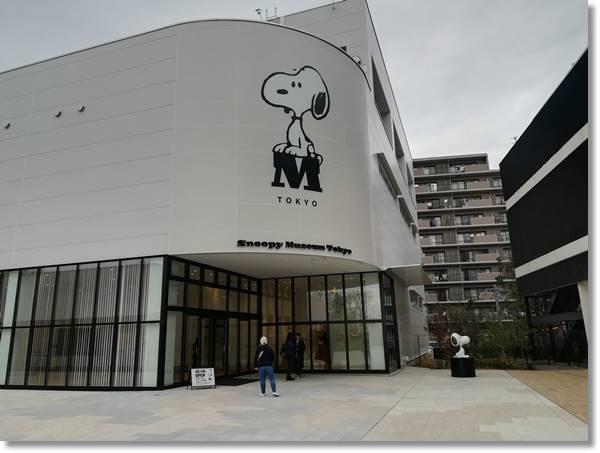 スヌーピーミュージアム町田