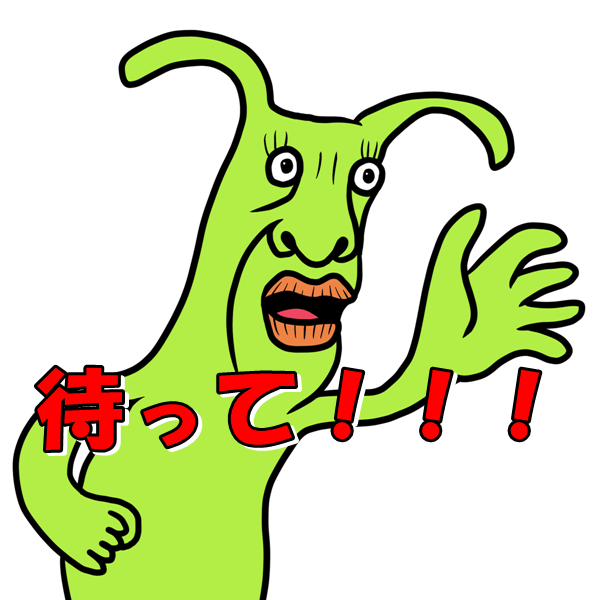 マッテオ・ナニー二